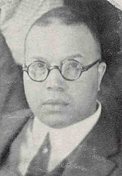 Vertner Woodson Tandy circa 1920.jpg