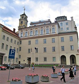 Vilnius University 2007 July 15.jpg
