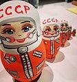 Vintage Soviet era Russian doll celebratig Valentina Tereshkova.jpg