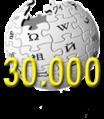 Viquibola dels 30000 articles.png