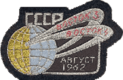 Vostok3-4patch.png