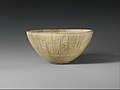 Votive Bowl - Nippur Inanna Temple 6N-392.jpg