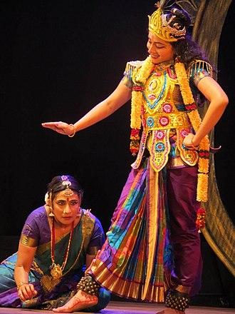 Vyjayanthi Kashi - Image: Vyjayanthi kashi 3