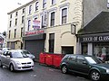 WEMBLEY CAFE, Strabane - geograph.org.uk - 1192845.jpg