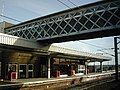 Wakefield Westgate Station - geograph.org.uk - 57334.jpg
