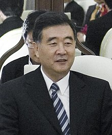 Wang Yang (Chinese politician) Bangkok.jpg