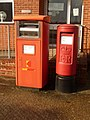 Wareham, postbox No.s BH20 2000 and BH20 400, Sandford Lane - geograph.org.uk - 1591287.jpg