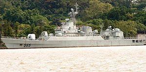 Warship2.jpg