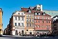 Warszawa, pl. Zamkowy 15, 17, 19 20170518 001.jpg