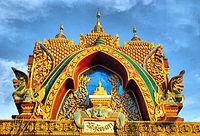 http://upload.wikimedia.org/wikipedia/commons/thumb/e/ed/Wat_Khung_Taphao_%E0%B9%90%E0%B9%90%E0%B9%92.jpg/200px-Wat_Khung_Taphao_%E0%B9%90%E0%B9%90%E0%B9%92.jpg