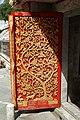 Wat Phawana Phirataram door 2.jpg