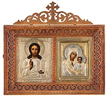 Wedding Icon. Christ and Virgin of Kazanskaya.jpg