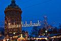 Weihnachtsmarkt am Mannheimer Wasserturm 2009 07.jpg