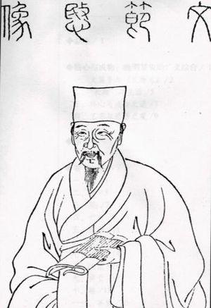 Wen Zhenheng - Wen Zhenheng