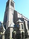 Rooms Katholieke Kerk, doopvont