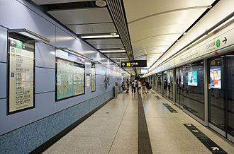 Whampoa station - View down the platform