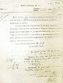 Wielka akcja likwidacyjna getta warszawskiego Radiogram Stefana Grota-Roweckiego z 25 sierpnia 1942.jpg