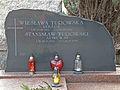 Wieslawa Turowska - Stanislaw Turowski - Cmentarz na Sluzewie przy ul Renety (1).JPG