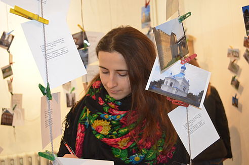 Wiki Loves Monuments Ukraine 2013 Exhibition 126.JPG