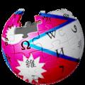 Wiki Nepal.png