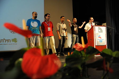 Wikimania 2011 - Closing ceremony (105).JPG