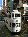 Wikimania HongKong 2013 by Olaf KosinskyDSCF6994.JPG