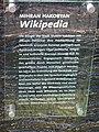 Wikipedia Monument in Słubice sk (04).jpg