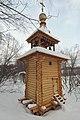 Winter. (4680036146).jpg