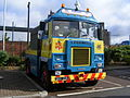 Wirral Transport Museum Q83 VOE.jpg