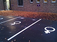 Women Only Parking (5155061426).jpg