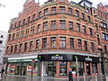 Wongs Jewellers, Liverpool - IMG 2366.JPG