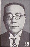 Wu Dingchang.jpg