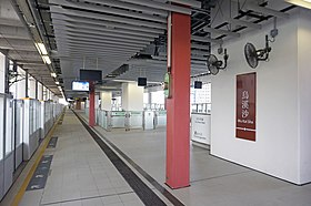 Wu Kai Sha Station 2018 06 part3.jpg