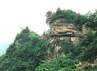 Nanyan Temple