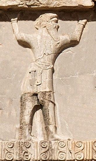 Parthia - Xerxes I tomb, Parthian soldier circa 470 BCE