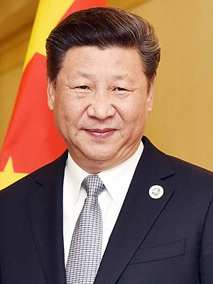19th Central Committee of the Communist Party of China - Image: Xi Jinping 2016
