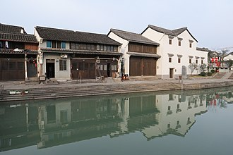Eastern Zhejiang Canal - Relics of the Xixing Wharf