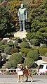 Yamashitacho, Kagoshima, Kagoshima Prefecture 892-0816, Japan - panoramio.jpg
