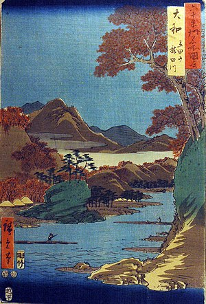 Famous Views of the Sixty-odd Provinces - Image: Yamato Province, Tatsuta Mountain and Tatsuta River (5765346137)