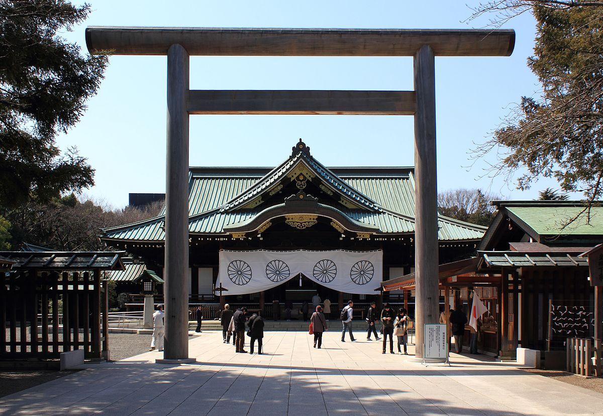 Controversies surrounding Yasukuni Shrine - Wikipedia