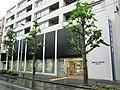 Yokohama Shinkin Bank Aobadai Branch.jpg