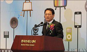 Yu In-chon - Image: Yoo In Chon from acrofan
