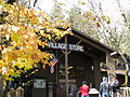 Yosemite Village Store (3020745703).jpg