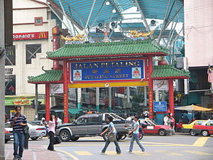 Petaling Street (local Cantonese: chi cheong k...