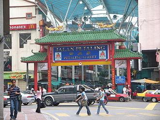 Chinatowns in Asia - Petaling Street (local Cantonese: chi cheong kai), Kuala Lumpur