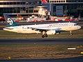 ZK-OJN - c-n 2594 - A320-232 - Air New Zealand - Sydney (8193143018).jpg