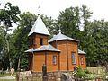 Zarasai, Lithuania - panoramio (232).jpg