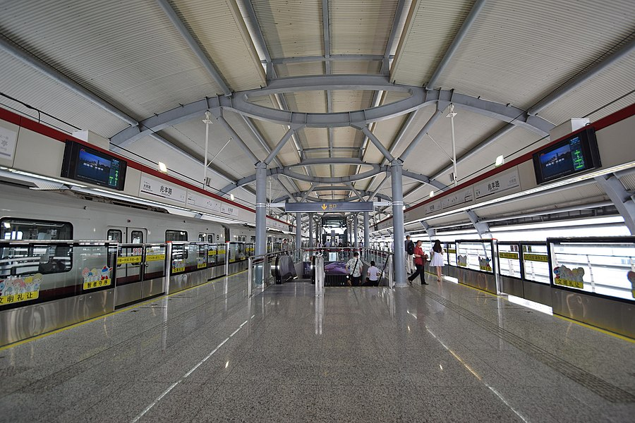 Zhaofeng Road station