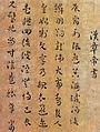 Zhongdishufa1.jpg