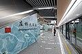 Zhuangqiao Railway Station, NBRT, 2020-12-26.jpg